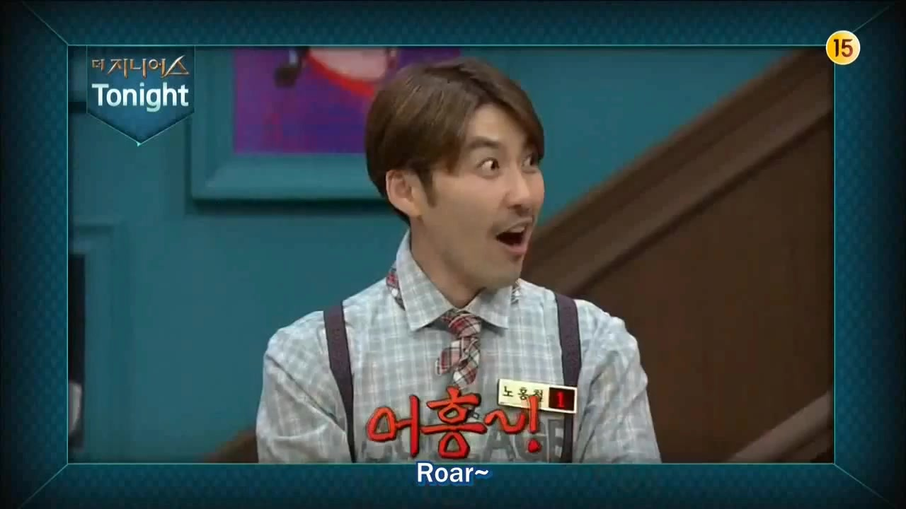 The Genius: Rule Breaker (KR, S02E01) • GameShows ru